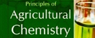 XPM 11012 Principles of Agricultural Chemistry